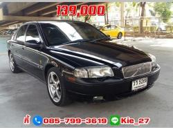 VOLVO S80 ปี 2003